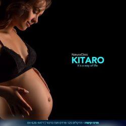 דיקור סיני לכניסה להריון